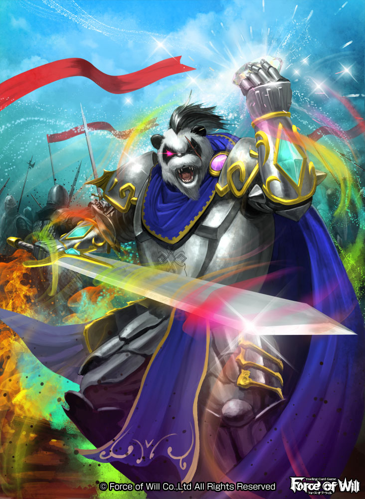 force of will drawn by moopic