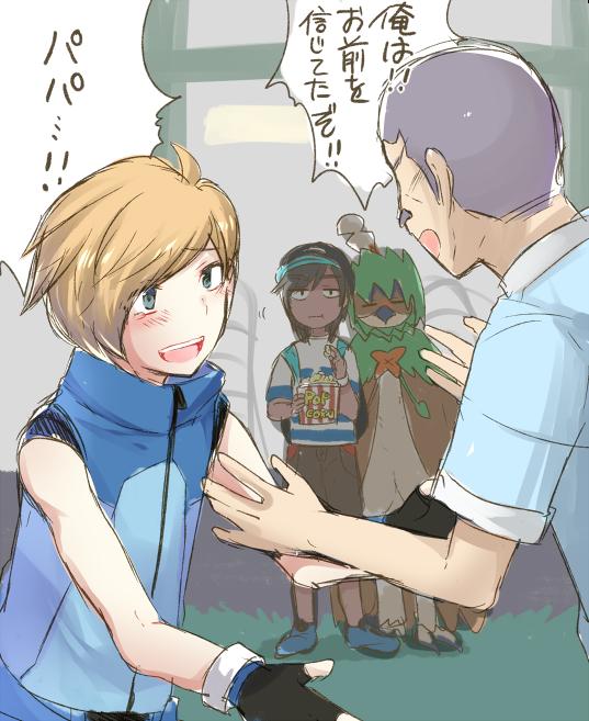 pokemon ranger, ace trainer, ayaka, lass, vaporeon, and