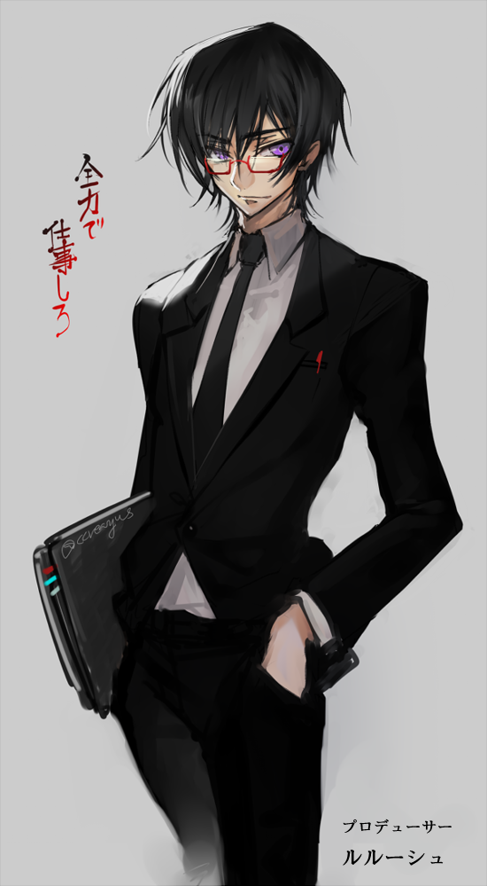 Professeur (2/2) __lelouch_lamperouge_code_geass_drawn_by_creayus__83557ae23513a5b8d7f369a169ad89e2