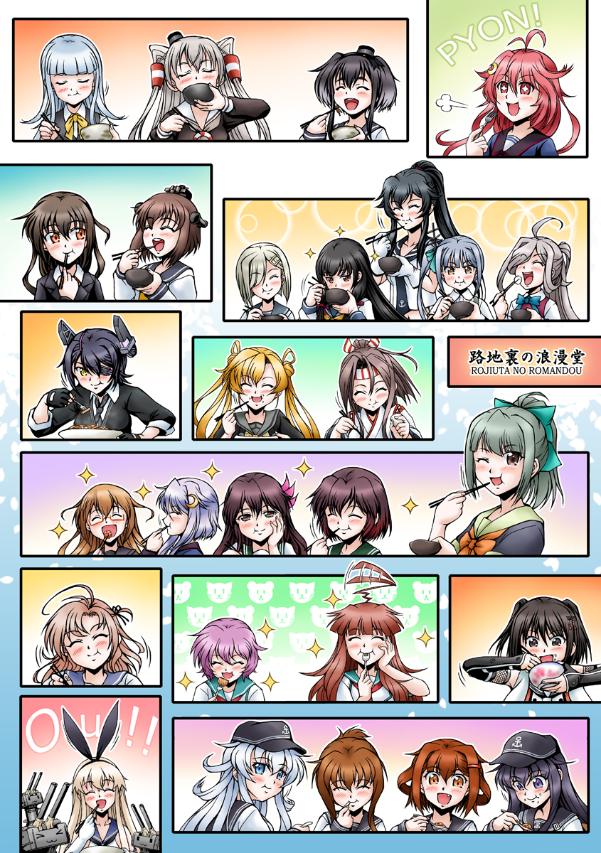 tokitsukaze, amatsukaze, hatsushimo, hatsukaze, mochizuki, and etc (kantai collection) drawn by majin go!