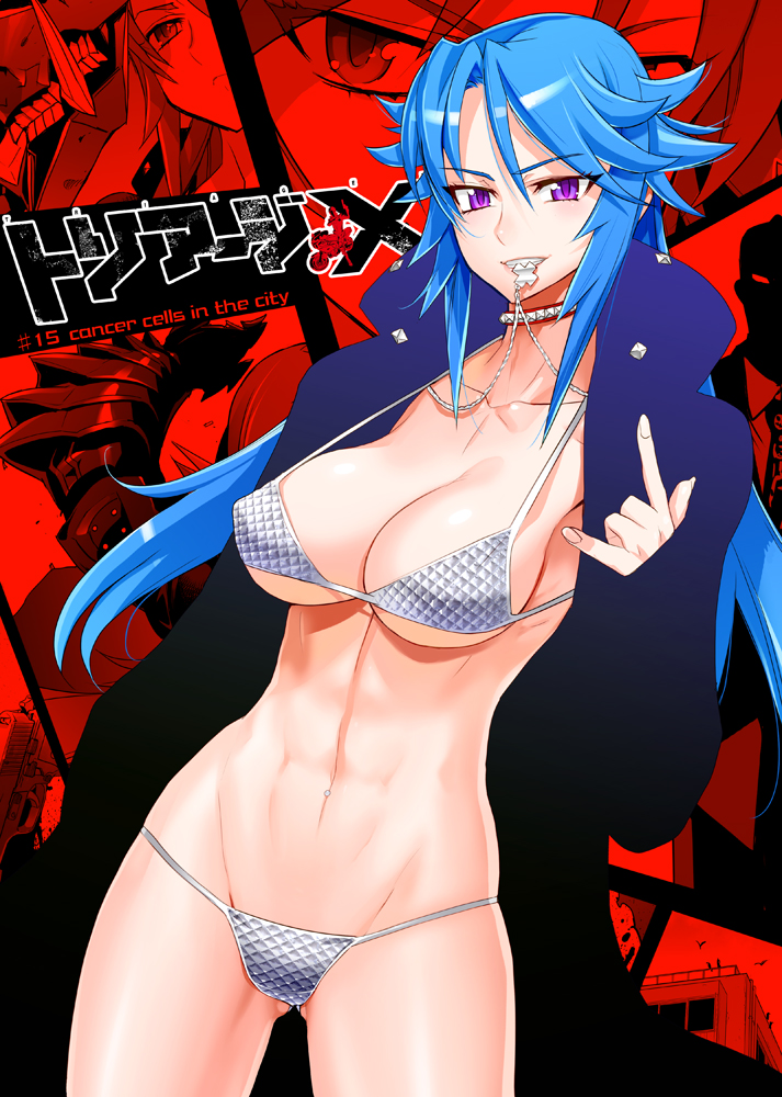 hitsugi sayo (triage x) drawn by satou shouji