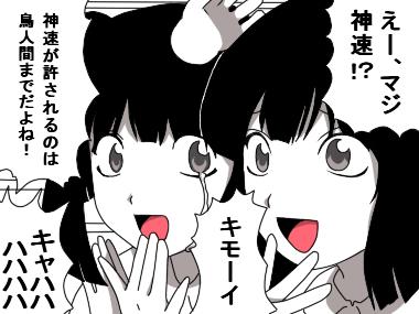 monoe and monoko (yume nikki)