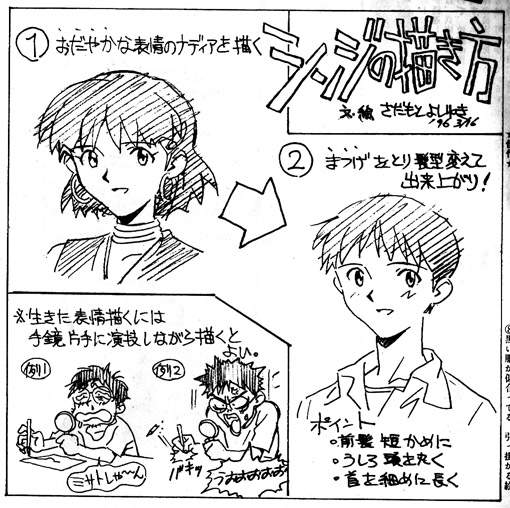 ikari shinji and nadia (fushigi no umi no nadia, gainax, and neon genesis evangelion) drawn by sadamoto yoshiyuki