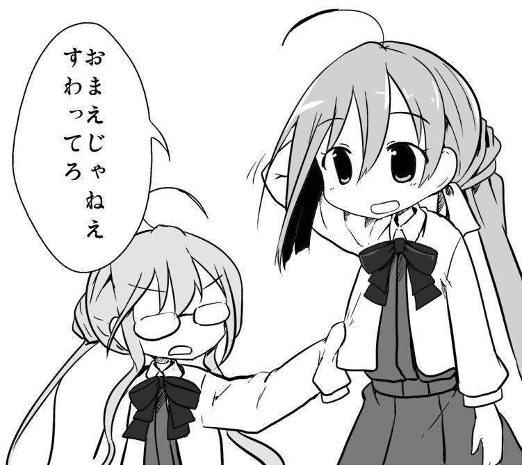 kiyoshimo and makigumo (kantai collection and etc) drawn by maiku