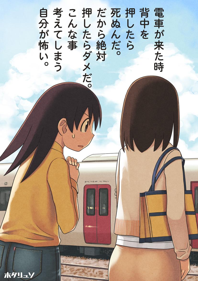 kasuga ayumu and takino tomo (azumanga daiou) drawn by hotaryuso