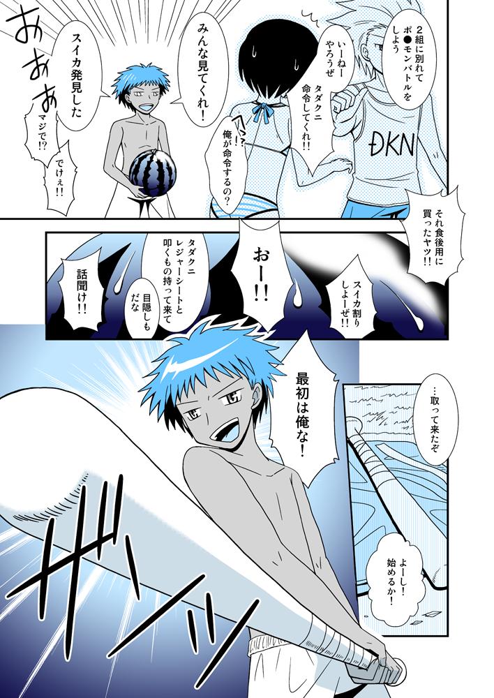 mitsuo, tadakuni, and tanaka yoshitake (danshi koukousei no nichijou) drawn by nakorin