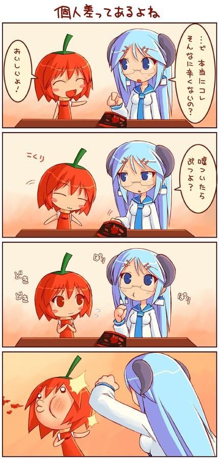 habanero-tan and milk-san (original) drawn by shigatake