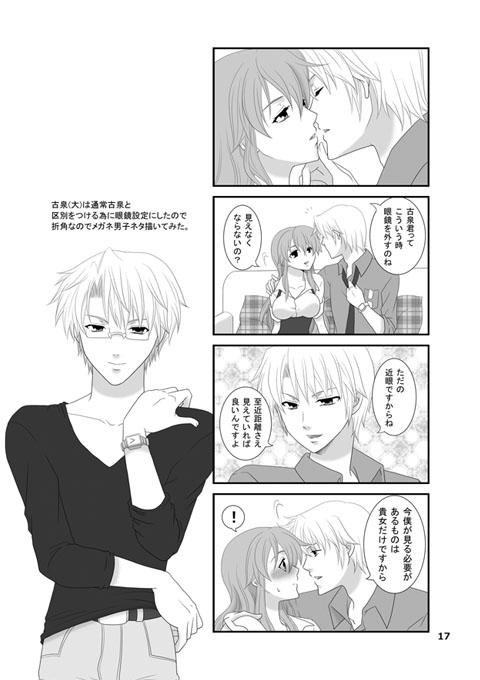 asahina mikuru and koizumi itsuki (suzumiya haruhi no yuuutsu) drawn by tokiomi tsubasa