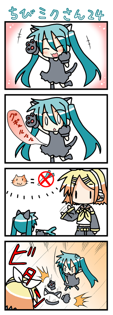 |_| :< 0_0 :3 4koma anger_vein angry animal_ears cat_ears cat_tail chibi chibi_miku comic hatsune_miku kagamine_rin minami_(artist) silent_comic tail tantrum twintails vocaloid