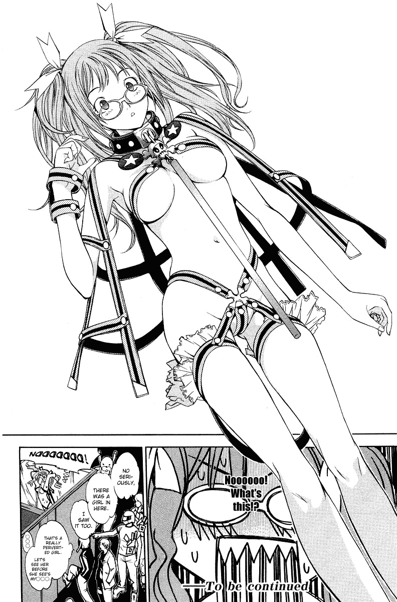 Masked hentai from air gear