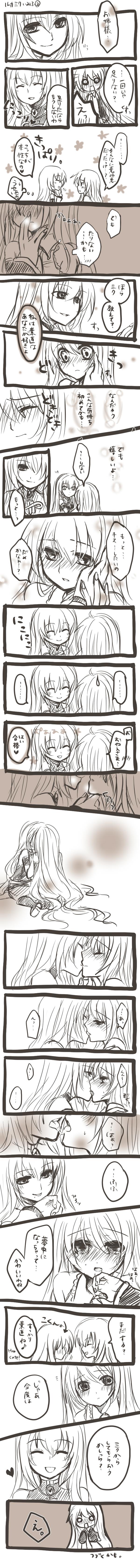 hatsune miku and megurine luka (vocaloid) drawn by yayoi (egoistic realism)