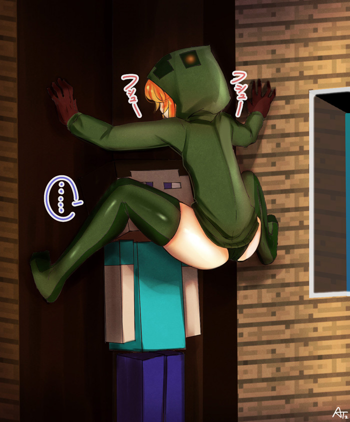 Rule 34 Minecraft Creeper