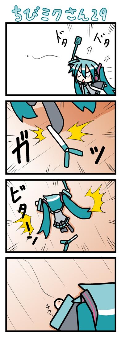 4koma chibi chibi_miku comic failure fly_swatter hatsune_miku minami_(artist) mosquito silent_comic spring_onion tripping twintails vocaloid