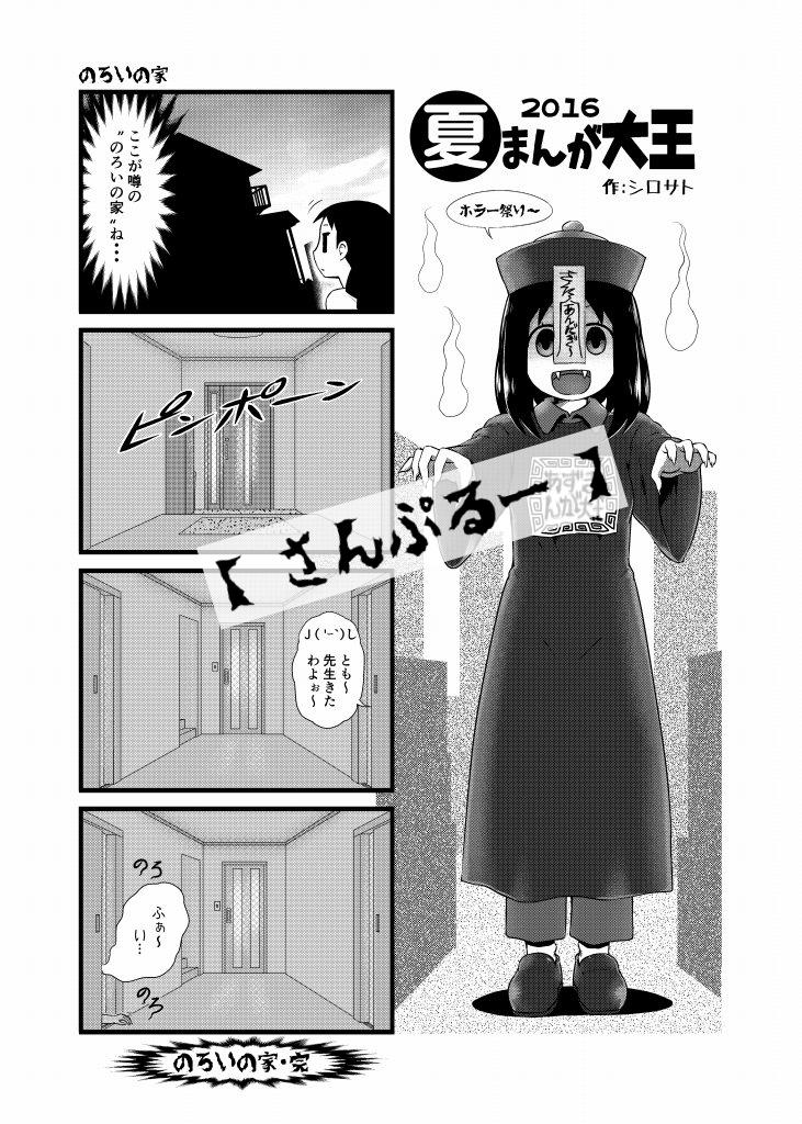kasuga ayumu and tanizaki yukari (azumanga daiou) drawn by shirosato