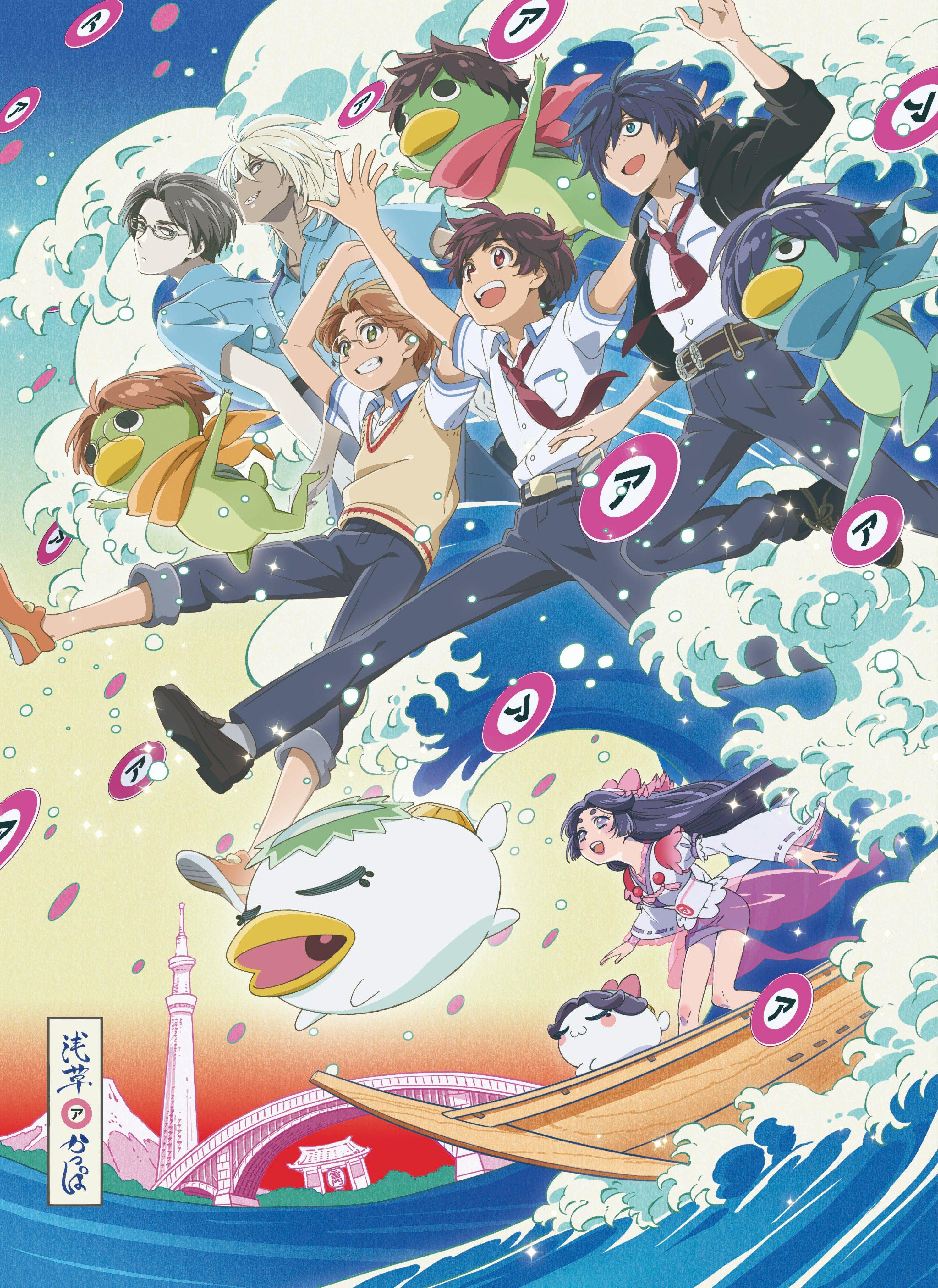 Cloth Poster Wall Scroll Anime SARAZANMAI Kuji Toi Yasaka Kazuki 60x40cm