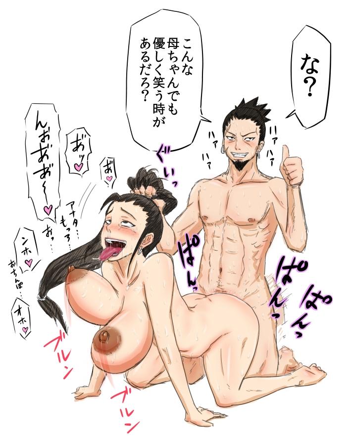 Naked pics of shikamaru nara