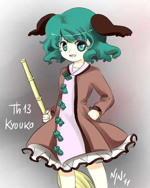 kasodani kyouko (touhou) drawn by ninamo