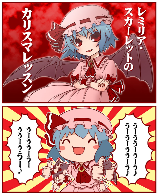 remilia scarlet (touhou) drawn by emu (toran)