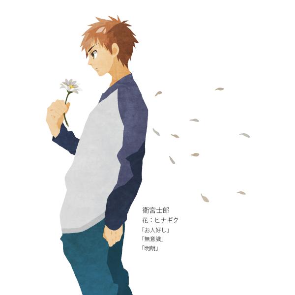 emiya shirou (fate/stay night and fate (series)) drawn by kuroihato