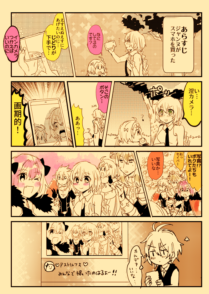 jeanne d'arc, jeanne d'arc, jeanne d'arc alter santa lily, karna, rider, and others (fate/apocrypha, fate/grand order, and fate (series)) drawn by sheimi0721