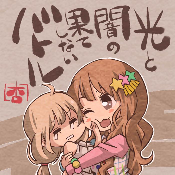 futaba anzu and moroboshi kirari (idolmaster and idolmaster cinderella girls) drawn by sasaki sakichi