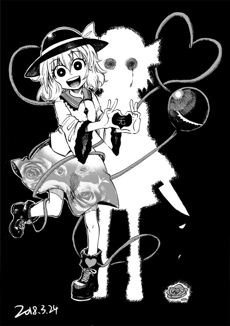 komeiji koishi (touhou) drawn by blackcat (pixiv)