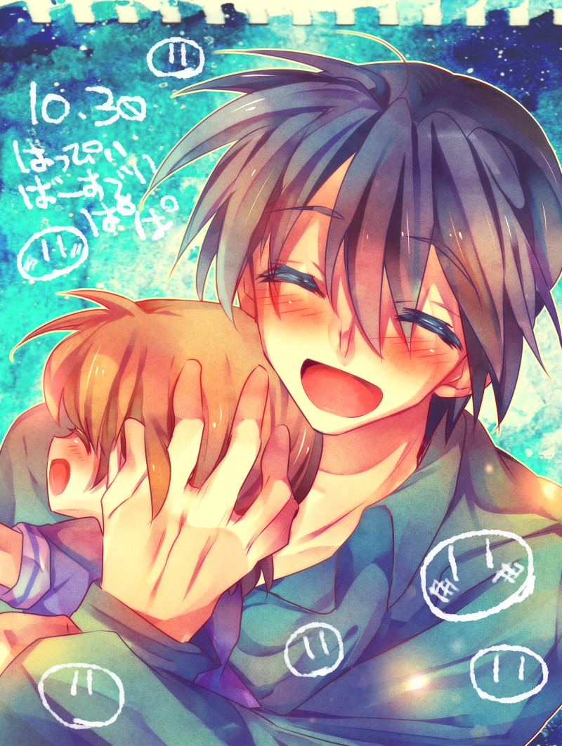 Okazaki Tomoya And Okazaki Ushio Clannad And 1 More Drawn By