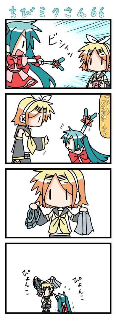|_| 4koma bullying chibi chibi_miku comic hatsune_miku kagamine_rin magical_girl minami_(artist) translated vocaloid wand