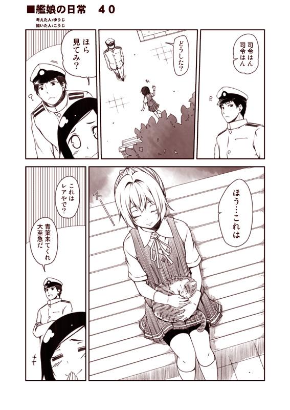 admiral, kuroshio, and shiranui (kantai collection) drawn by kouji (campus life)