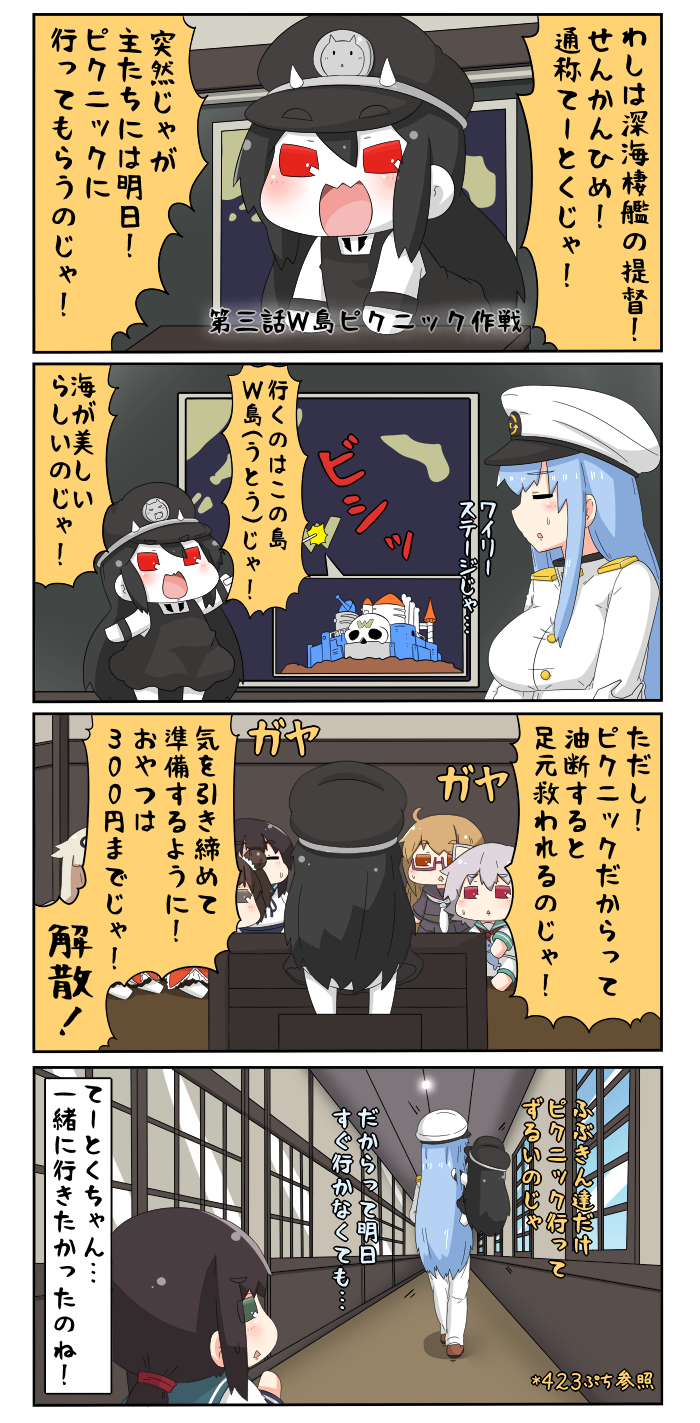 female abyssal admiral, female admiral, mochizuki, yuudachi, fubuki, and etc (kantai collection and etc) drawn by yuureidoushi (yuurei6214)