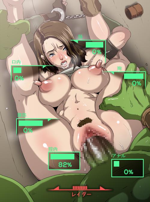 секс комиксы фоллаут 4