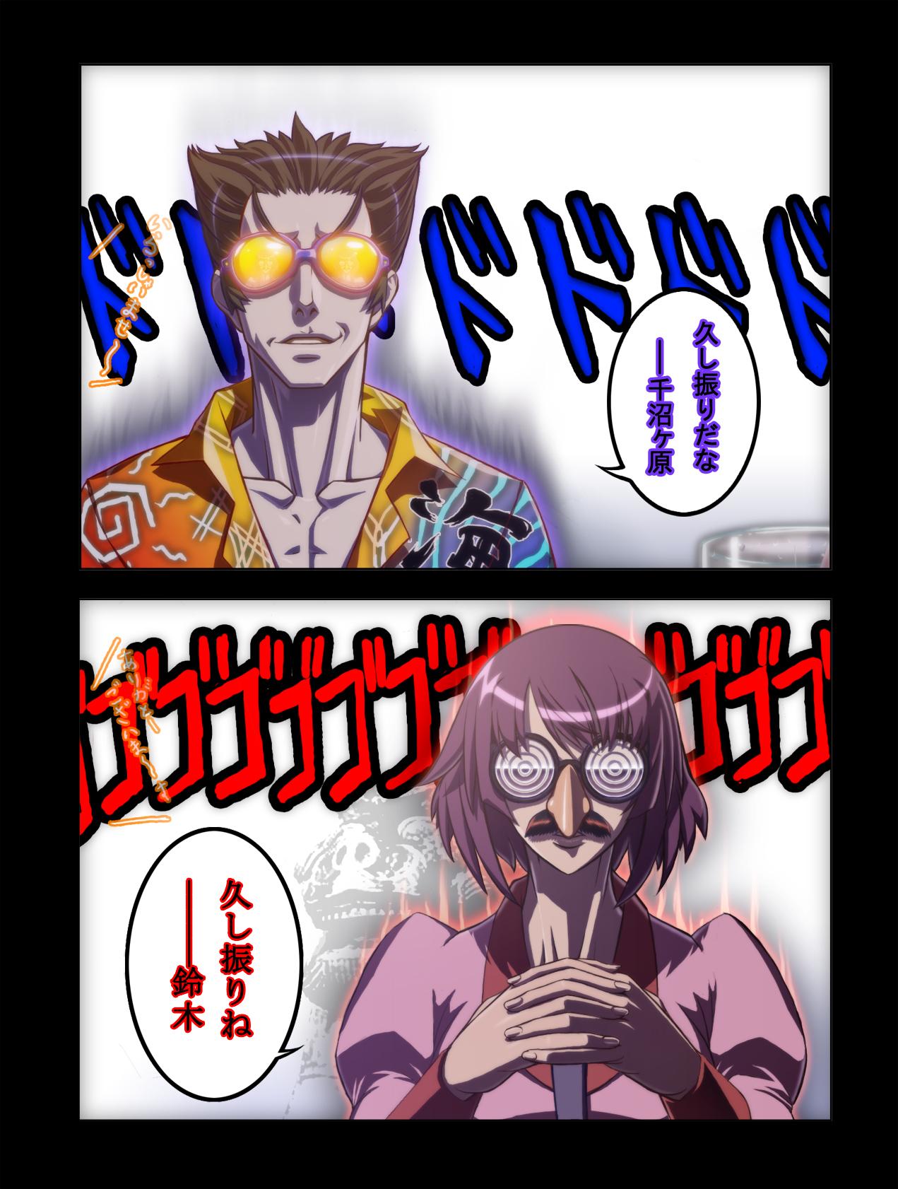 Senjougahara Hitagi And Kaiki Deishuu Monogatari And 1 More Drawn By Dondongarara Danbooru