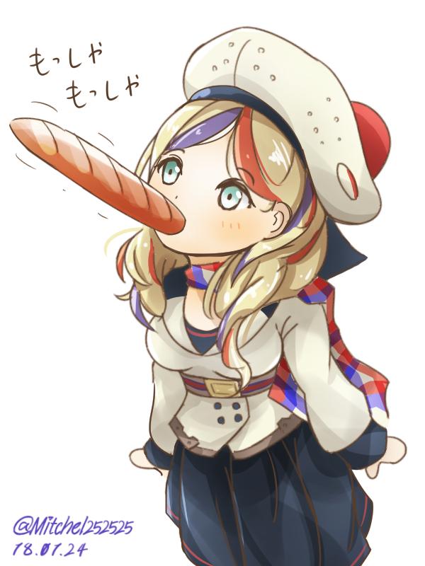 __commandant_teste_kantai_collection__b4