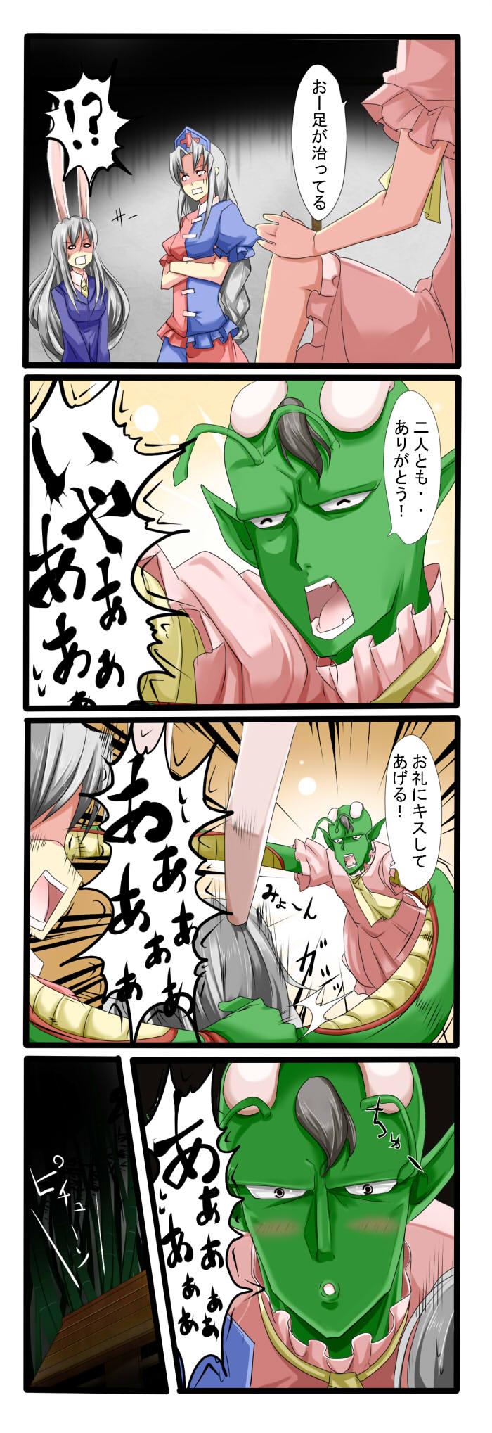 inaba tewi, reisen udongein inaba, and yagokoro eirin (dragon ball z and etc) drawn by tenko (gintenko)