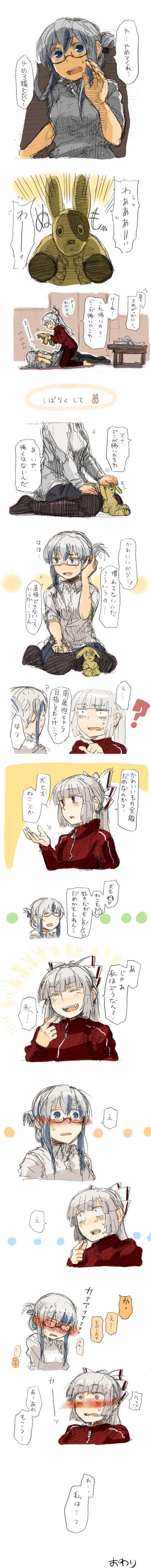 fujiwara no mokou and kamishirasawa keine (touhou) drawn by kirusu