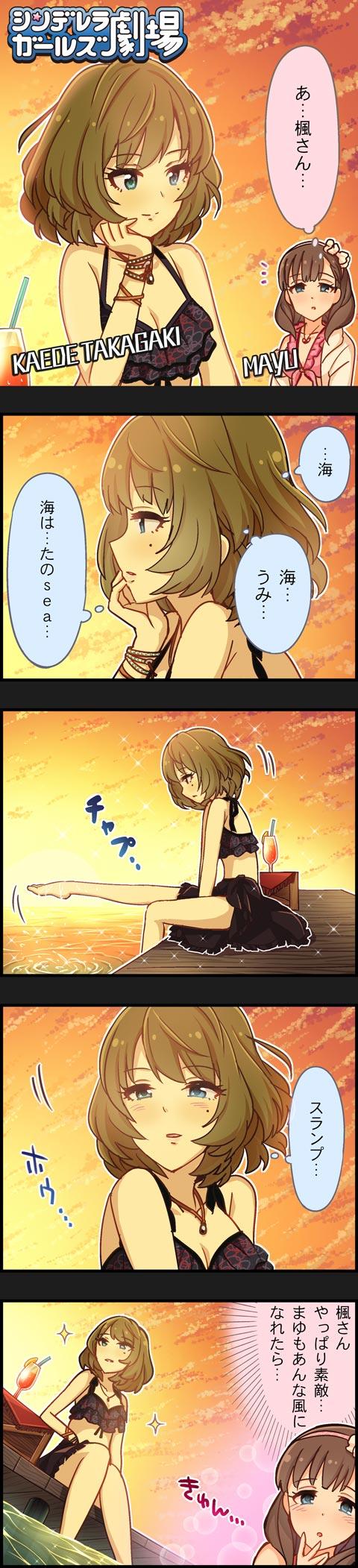 sakuma mayu and takagaki kaede (cinderella girls gekijou, idolmaster, and idolmaster cinderella girls)