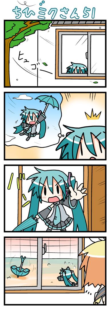|_| 4koma chibi chibi_miku comic hatsune_miku kagamine_rin minami_(artist) silent_comic twintails umbrella vocaloid wind
