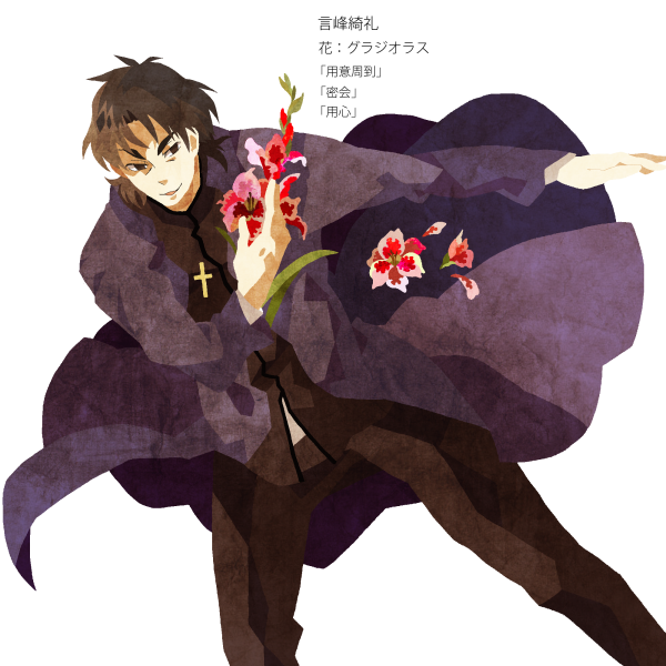 kotomine kirei (fate/stay night and fate (series)) drawn by kuroihato