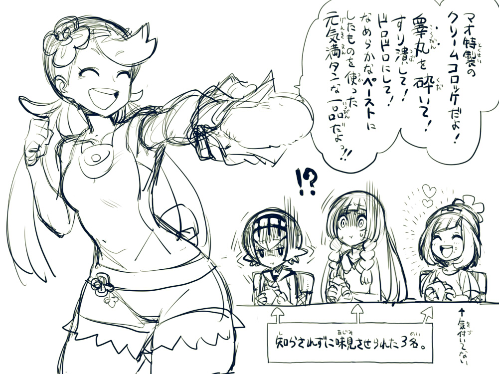 kagari (pokemon and 2 more) drawn by onnaski | Danbooru