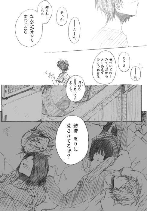 awakusu akane, heiwajima shizuo, tanaka tom, and vorona (durarara!!) drawn by ichic