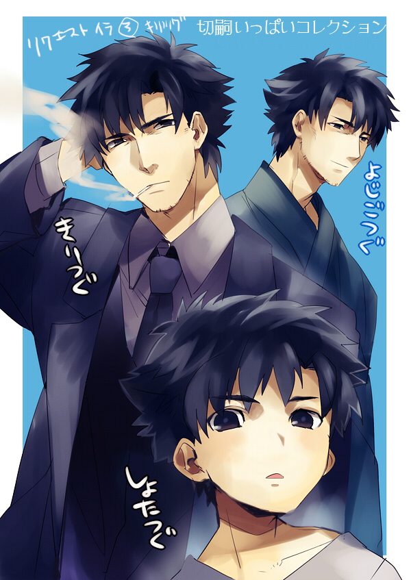 emiya kiritsugu (fate/stay night, fate/zero, and fate (series)) drawn by amakura (am as)