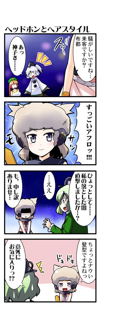 hong meiling, mononobe no futo, soga no tojiko, and toyosatomimi no miko (touhou) drawn by kiku hitomoji