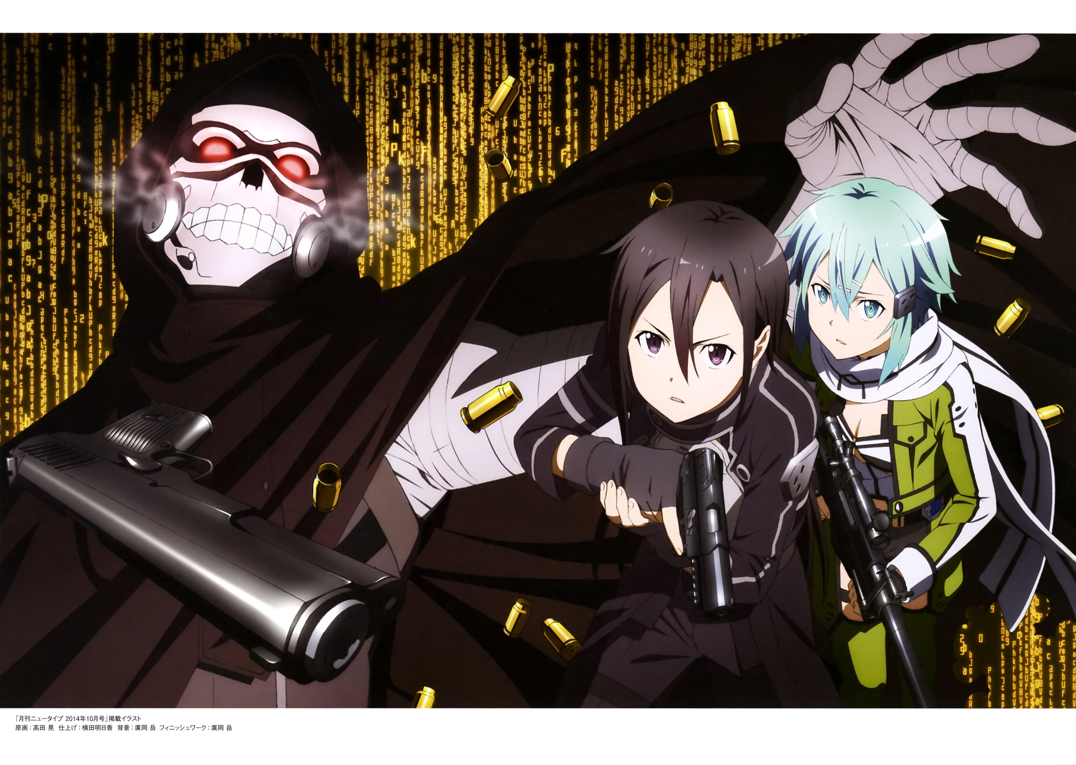 Death Gun Kirito And Sinon Sword Art Online Drawn By