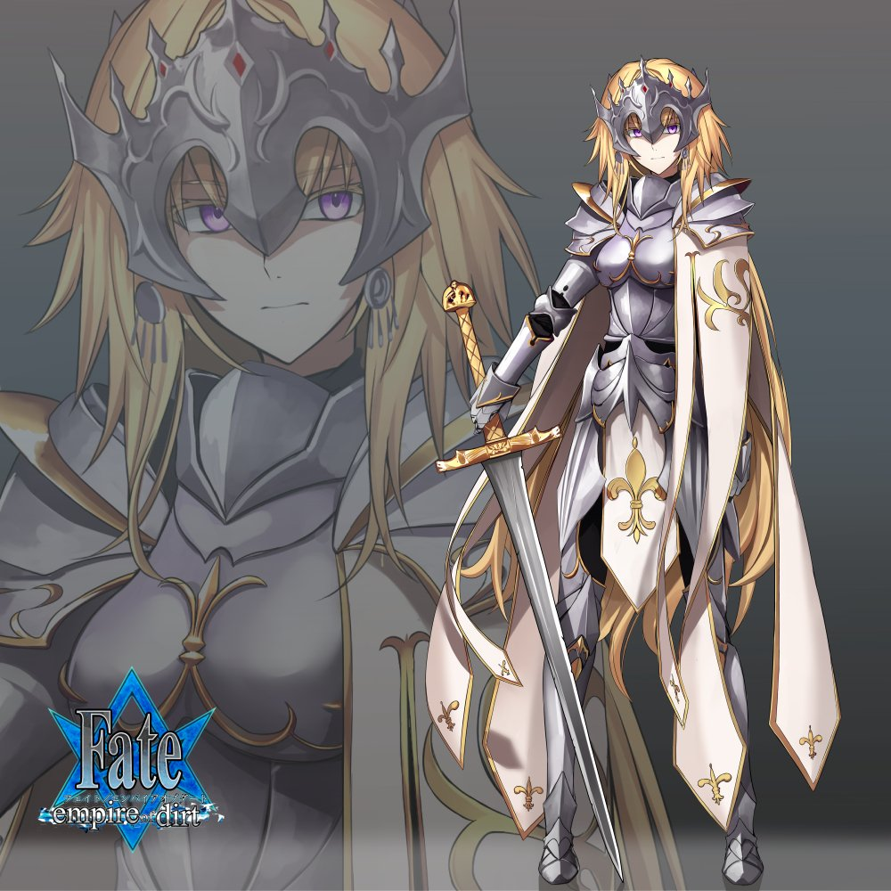 Ruler Fate Apocrypha Fate Empire Of Dirt And Fate