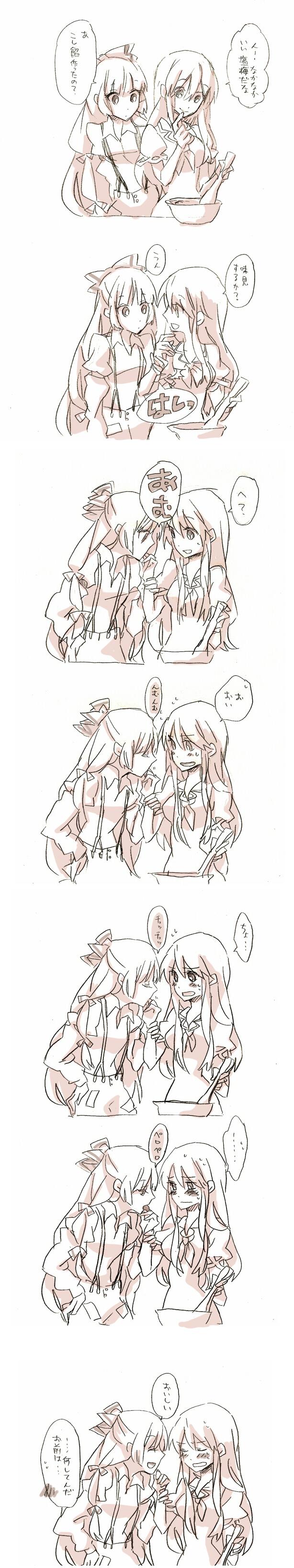 fujiwara no mokou and kamishirasawa keine (touhou) drawn by shinoasa