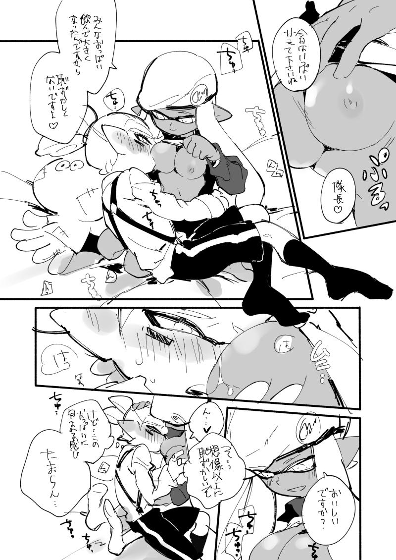 Anime Jellyfish Porn - army-kun, forge-chan, inkling, and jellyfish (splatoon, splatoon