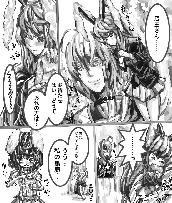 inaba tewi, morichika rinnosuke, and reisen udongein inaba (touhou) drawn by cheken
