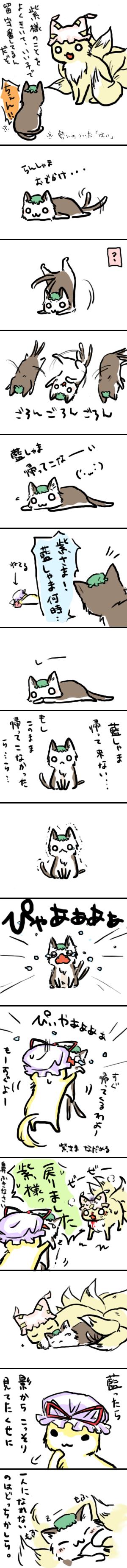 chen, chen, yakumo ran, yakumo ran, and yakumo yukari (touhou) drawn by si-ma