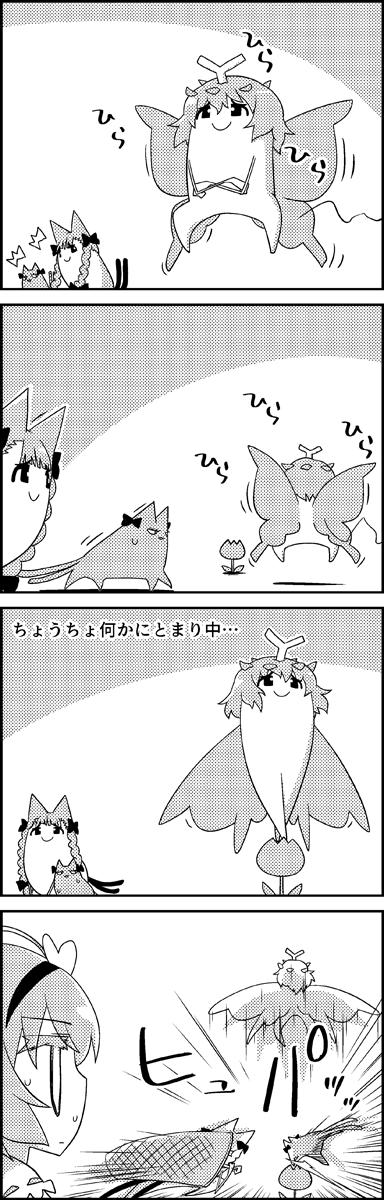 eternity larva, kaenbyou rin, kaenbyou rin, and komeiji satori (touhou) drawn by tani takeshi