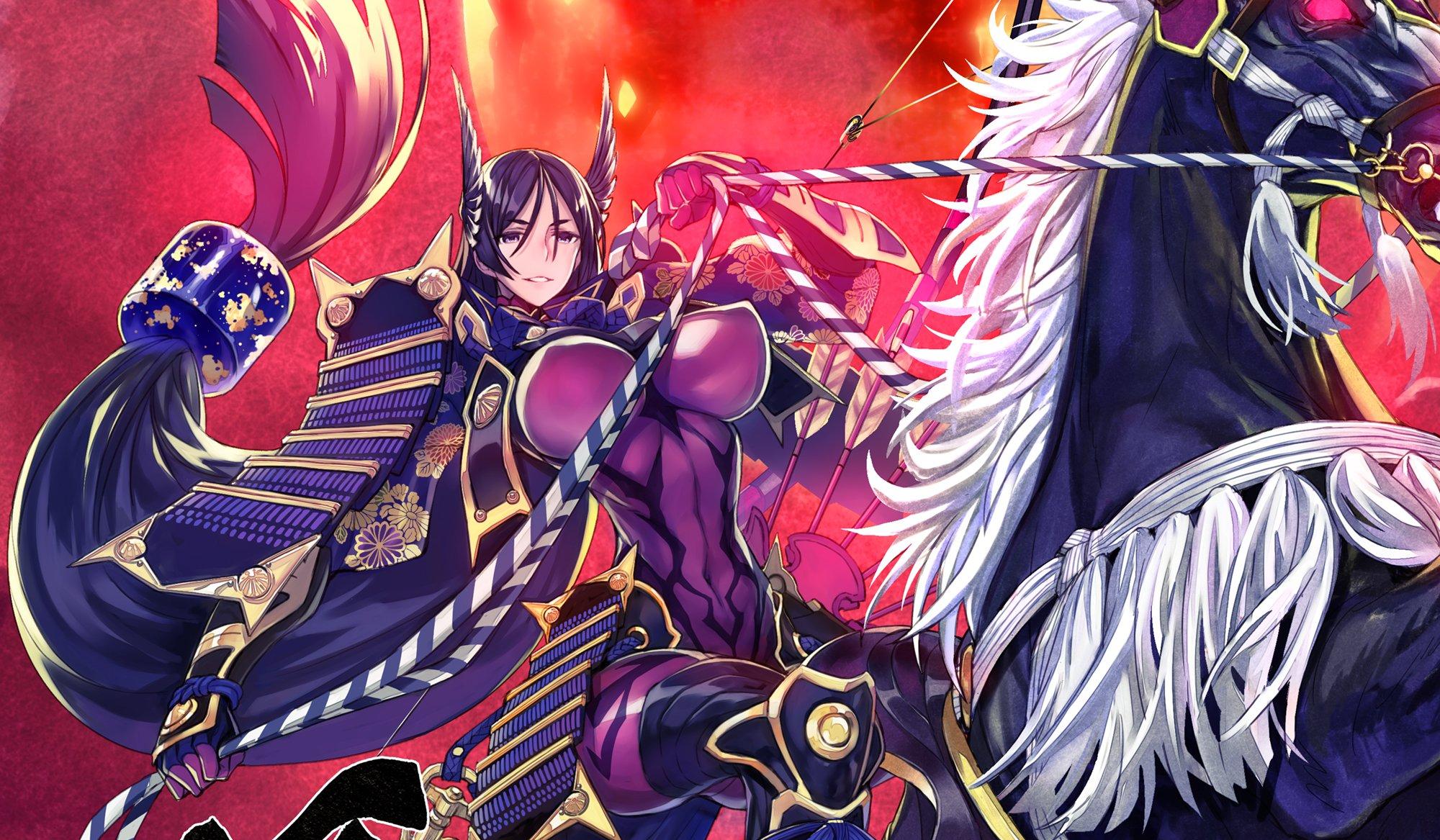 Llamrei And Minamoto No Raikou Fate Grand Order And Fate